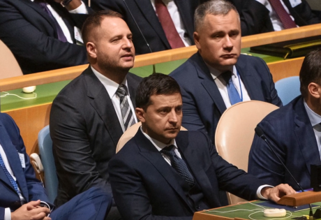 Украина, Зеленский, Богдан, Ермак, Конфликт, Офис президента.