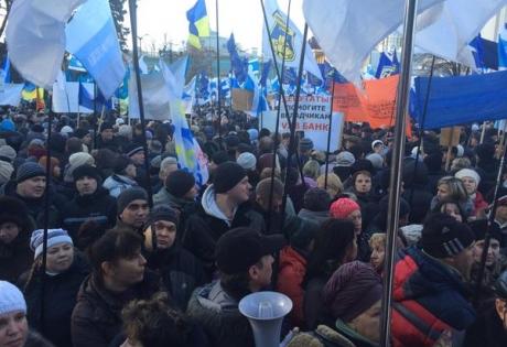 Картинки по запросу Протесты, бунты, митинги на Украине
