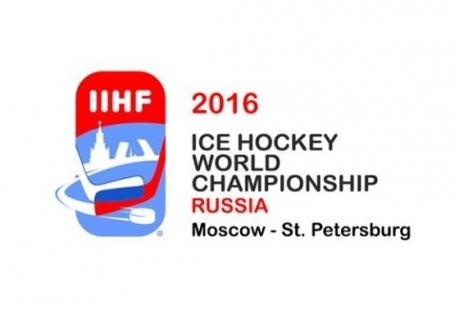 Чемпионат по хоккею 2016 примет Россия