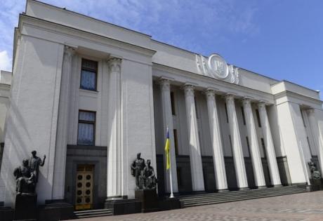 верховная рада украины, ситуация в украине, новости украины, новости донецка, новости луганска