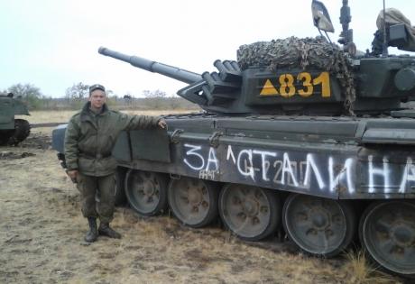 Краснодон, ЛНР, Луганск, армия, военная, техника