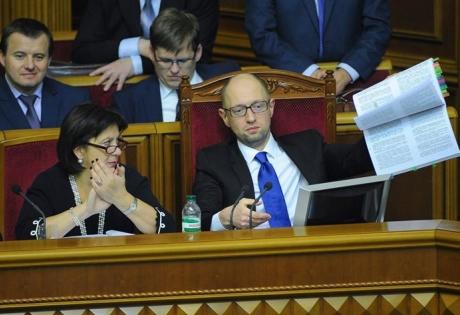кабинет министров, общество, политика, новости украины, верховная рада, бюджет