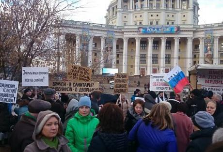 Россия, Москва, медицина, общество, митинг