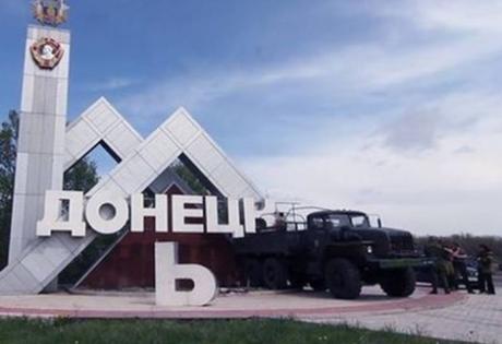 донецк, ато, днр. восток украины, происшествия, общество, изменения