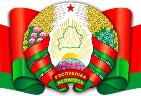 беларусь, девальвация, рубль, минторговли, интернет-магазин