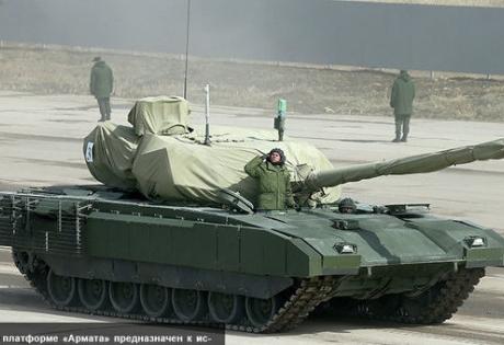 армия россии, армата, танк, москва