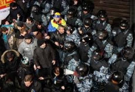 Майдан ,разгон, документ, прокуратура, виноватый, наказание