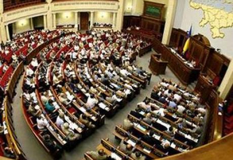 верховная рада, заседание, коалиция