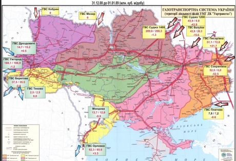 Зима в ДНР, Россия, газ, ДНР, Курченко, ЛНР
