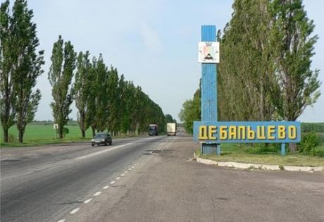 дебальцево, донецкая область, ато, восток украины, новости украины, происшествия, армия украины