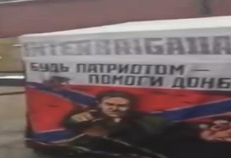 донбасс, москва, россия, криминал, общество