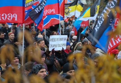 ДНР, ЛНР, конфликт, Донбасс