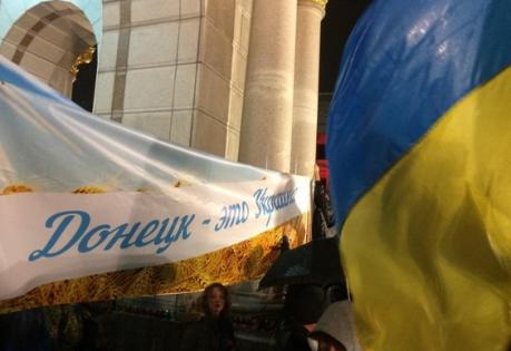 донецк, донбасс, война в донбассе, новости украины, новости политики, гражданская война, военный переворот, порошенко, путин, снбо