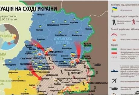 Особый статус, закон, Донбасс, Рада, правка