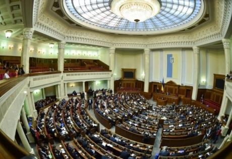 верховная рада, политика, новости украины, законопроект