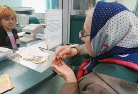 Зарплата работающих пенсионеров в украине