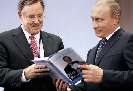 Форбс, предсказания о конфликте Украины и России, Сирия, Крым, Путин, прогноз Форбса, наше время, распад СССР