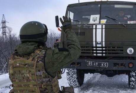 Украина, СБУ, пропуски в зону АТО, восток Украины, война в Донбассе, ДНР, ЛНР