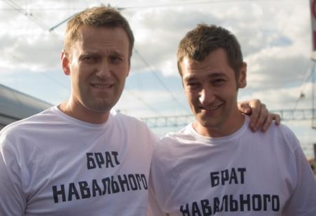 навальный, приговор, эксперты, рынок, финансы, инвестиции, экономика, россия