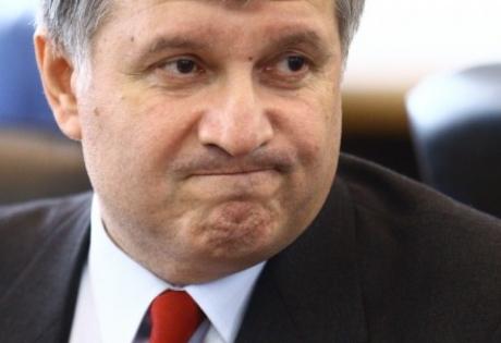 аваков, антикоррупционный комитет, мвд, украина, новости, политика, отставка