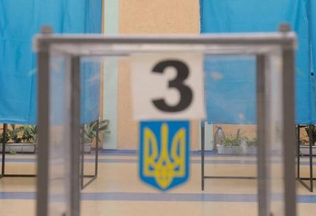 выборы, окрг, Доброполье, красноармейск, димитров, байсаров