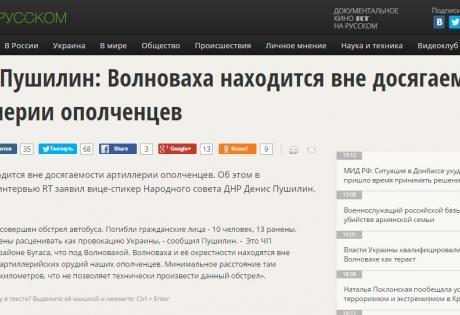 докучаевск, пушилин, происшествия, ато, волноваха, донбасс, восток украины, новости украины, донецкая область