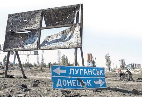 донбасс, ато, восток украины, происшествия, общество, днр, лнр, особый статус