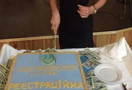 минюст, киев, корпоратив, скандал