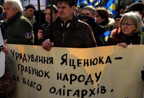 верховная рада, политика, общество, киев, новости украины, 7 апреля, митинг, яценюк