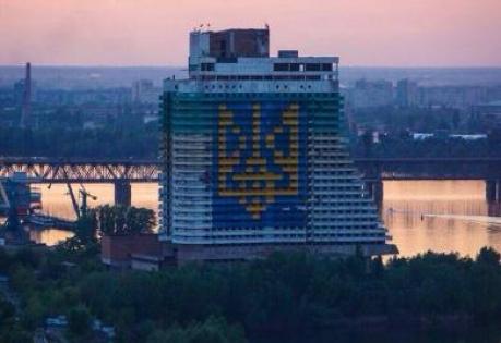 днепропетровск, общество, донецк, александр вилкул, местные выборы 2015