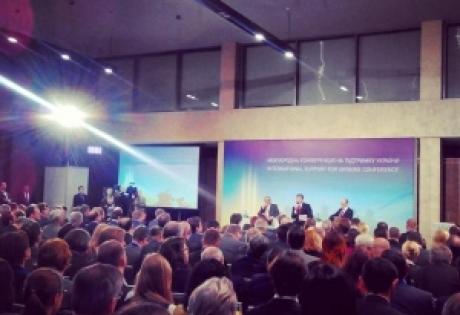 новости украины, международная конференция в поддержку украины, киев, порошенко, яценюк, юнкер, политика