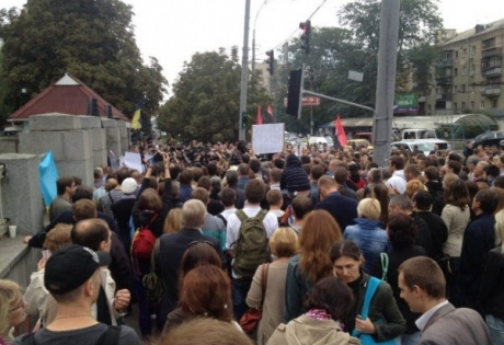 "митинг, Министерство обороны Украины, Иловайск, батальон ""Донбасс"", батальон ""Айдар"", батальон ""Азов"", Гелетей"