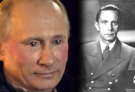 Путин, Россия, преступник, ОПГ, Шендерович, общество, Эхо Москвы, политика, журналистика, российское общество