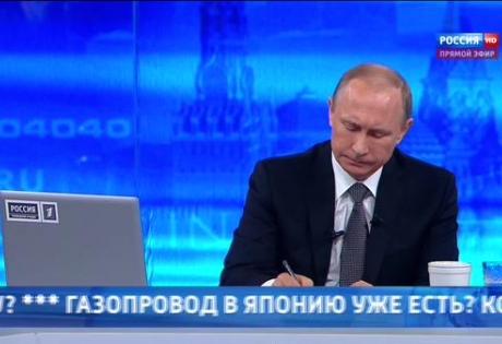 путин, политика, общество, происшествия, прямая линия, донбасс. восток украины, порошенко, сша