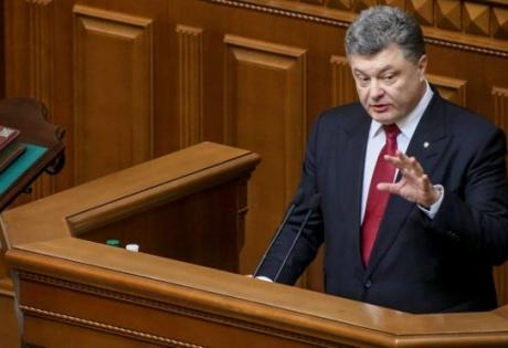 Порошенко,НАТО, федерализация, ДНР, ЛНР, война, язвк, речь, депутаты, политика, Украина
