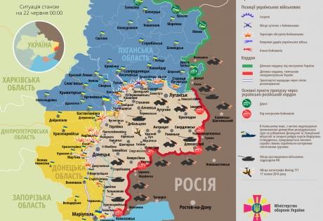 карта военных действий, ато, юго-восток украины, днр, лнр, происшествия, армия украины, донецк, луганск, мариуполь, краматорск, нацгвардия, всу, аэропорт донецка, горловка, макеевка, дебальцево