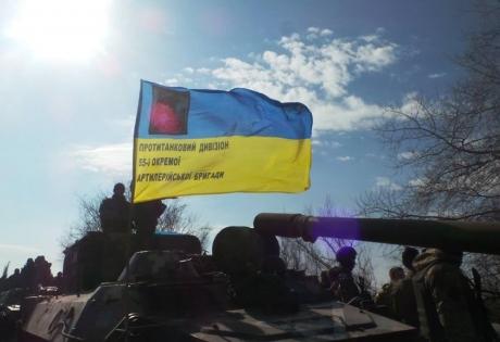ато, донбасс, восток украины, армия украины, происшествия, днр