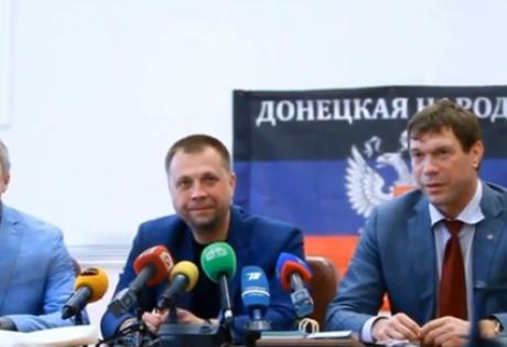 днр, донецк, донецкая республика, журналист