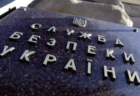 сбу, мвд украины, новости донбасса, юго-восток украины,новости украины