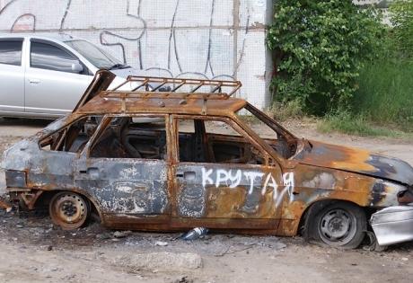СТО, Куйбышевский район, Донецк
