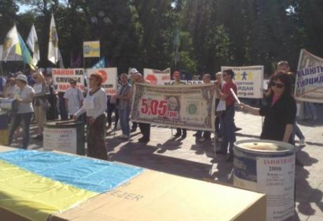 новости украины, финансовый майдан, митинг у верховной рады, 20 мая 2015, 21 мая, доллар по 5 гривен