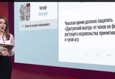 Russia Today, США, пропагандисты
