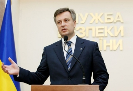 СБУ, Наливайченко, КГБ, люстрация