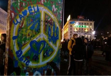 майдан, берлинская стена, киев