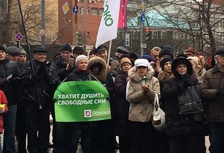 Митинг, Москва, журналисты, телевидение, власти, каратели, долой, лозунги