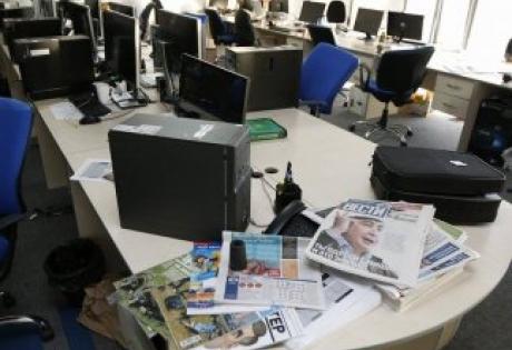 вести, обыск, налоговая, милиция, общество, происшествия, киев, украина, мвд украины