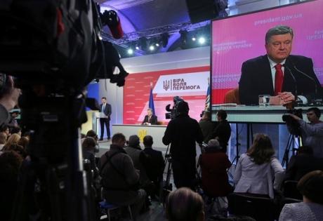 порошенко, пресс-конференция, бюджет 2015, бюджет украины 2015, война, донбасс, военный конфликт, военное положение, новости украины