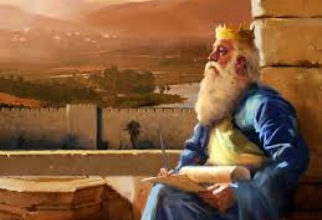 давид, соломон, израиль