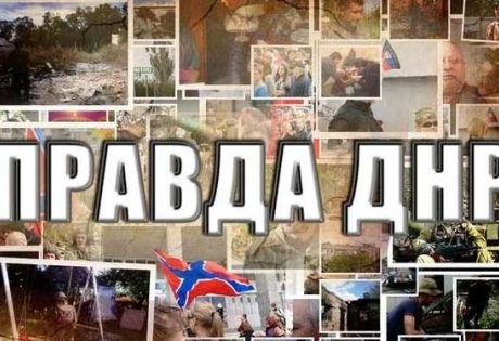 ДНР, АТО, восток Украины,  Донбасс, ЛНР, захарченко, пургин, пушилин, курс рубля