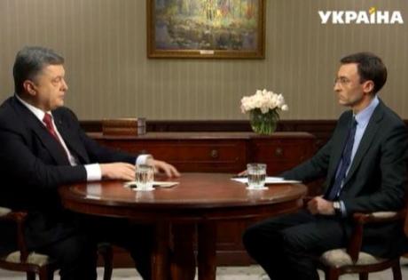 порошенко, донбасс, политика,  общество, армия украина, вооруженные силы украины